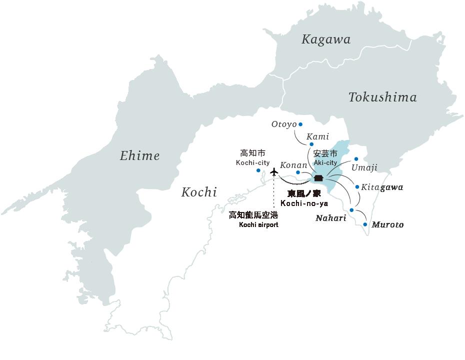 四国と高知県東部、東風ノ家の位置関係を表した地図。東風ノ家を拠点に東部の各都市へ行き交う線が描かれている。